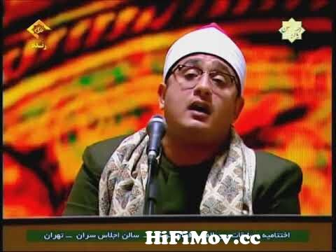 View Full Screen: beautiful amp emotional quraan recitation sheikh qari mahmood shahat in iran.jpg