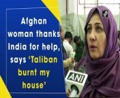 After Indian Air Force C-17 landed with 168 passengers from Afghanistan, evacuees narrated their ordeal. \